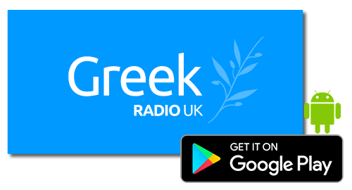 Get the Greek Radio UK app!